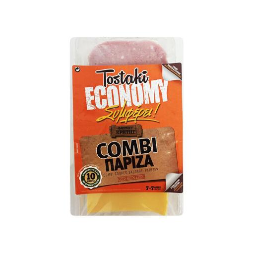 CRETA FARM (TOSTAKI) COMBI ΠΑΡΙΖΑ 280g