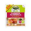 CRETA FARM SMOKED TURKEY SLICES ΕΝ ΕΛΛΑΔΙ 160g -0,40€