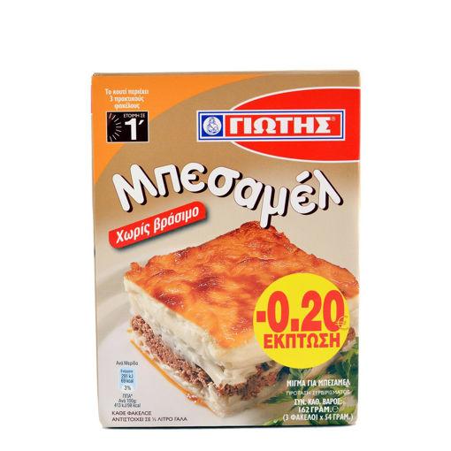 ΓΙΩΤΗΣ ΜΠΕΣΑΜΕΛ 162g