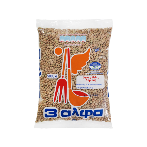 Picture of 3A Small Lentils 500g