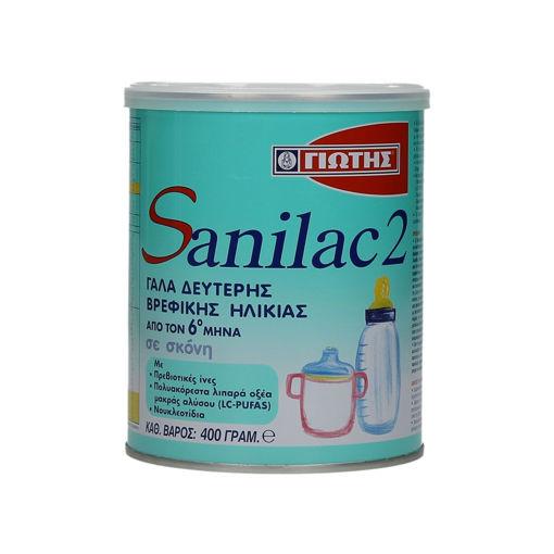 ΓΙΩΤΗΣ SANILAC 2 400gr