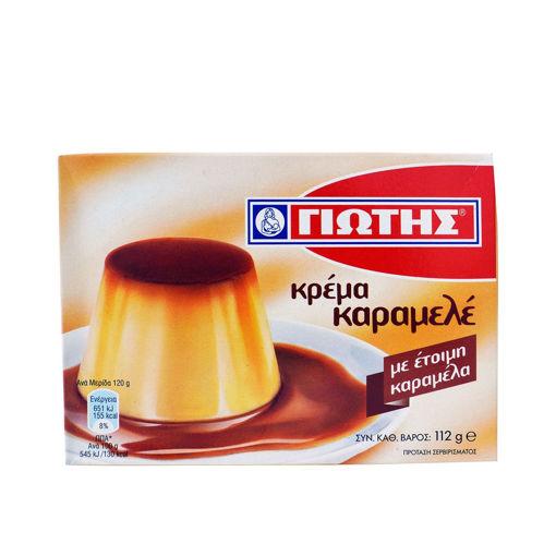 ΓΙΩΤΗΣ ΚΡΕΜΑ ΚΑΡΑΜΕΛΕ 112g