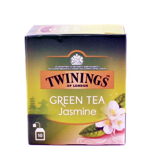 TWINIGS ΤΣΑΙ JASMINE GREEN