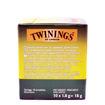 TWININGS ΤΣΑΙ JASMINE GREEN 18g