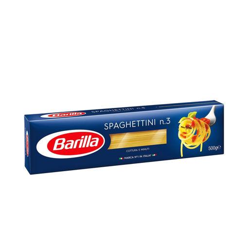 BARILLA SPAGGETI Νο3 500g