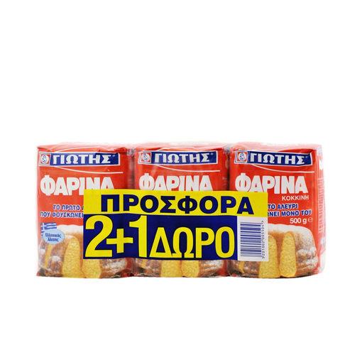 ΦΑΡΙΝΑ ΓΙΩΤΗΣ 500g 2+1