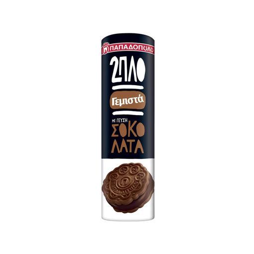 Π/Δ ΓΕΜΙΣΤΑ DOUBLE CHOCOLATE 230g