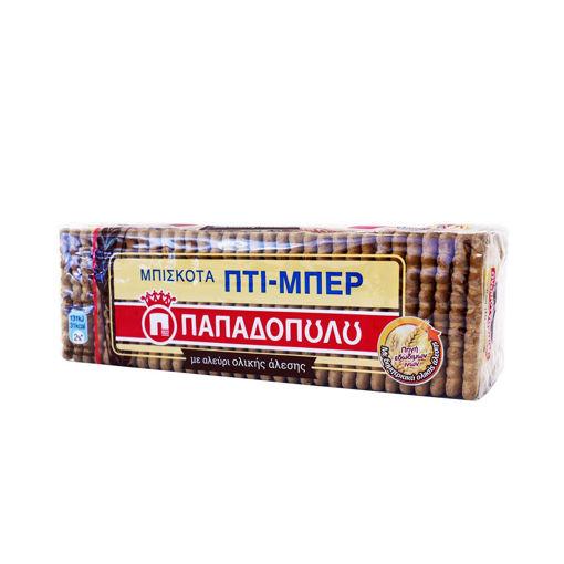 Π/Δ ΠΤΙ-ΜΠΕΡ ΟΛΙΚΗΣ 225g