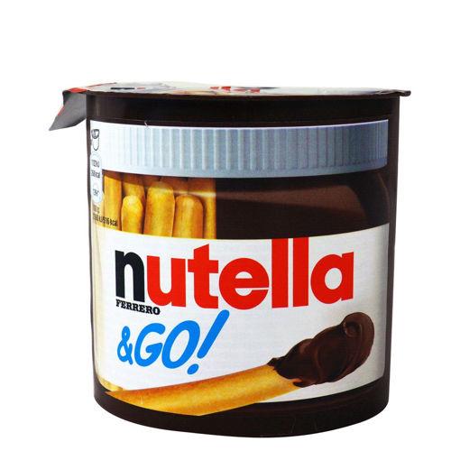 NUTELLA SPREAD GO 54g