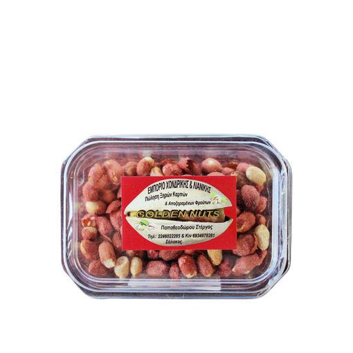 GOLDEN NUTS ΑΡΑΠΙΚΟ 200g