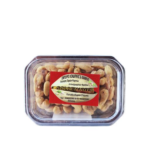 GOLDEN NUTS ΚΑΣΙΟΥΣ 200g