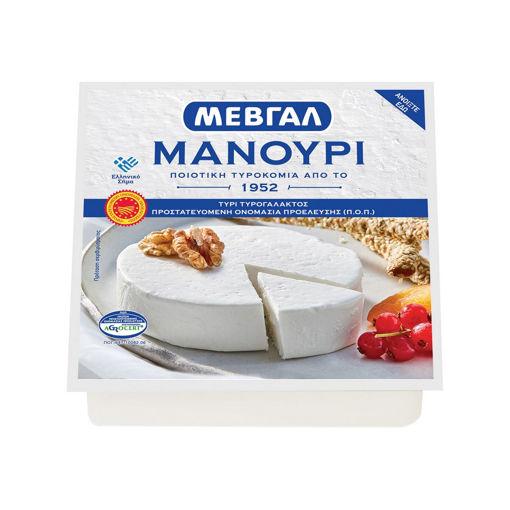 ΜΕΒΓΑΛ ΜΑΝΟΥΡΙ 200g