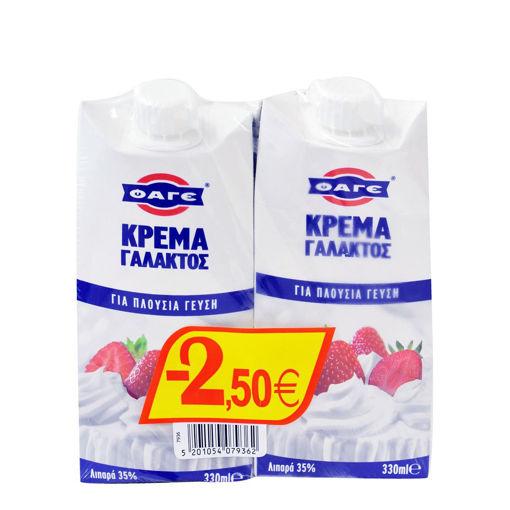 ΦΑΓΕ ΚΡΕΜΑ ΓΑΛΑΚΤΟΣ  2X330ml -2.50€