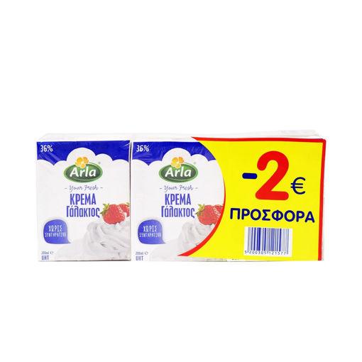 ΚΡΕΜΑ ΓΑΛΑΚΤΟΣ LIGHT ARLA 36% 200ml -2€