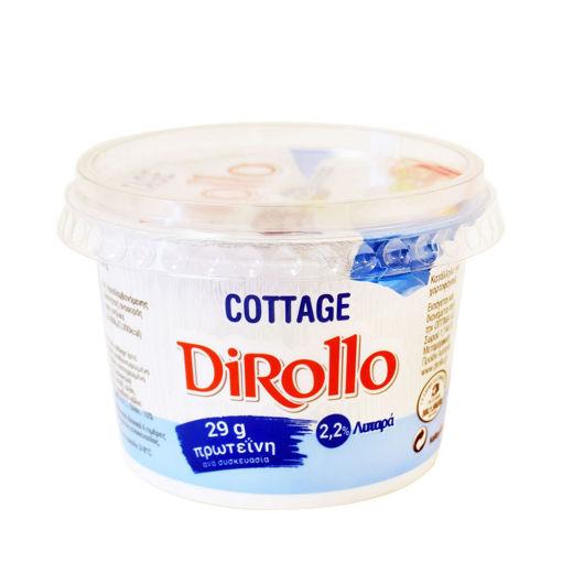DIROLLO COTTAGE 225g