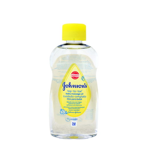 JOHNSONS BABY OIL CAMOMILE 200ml
