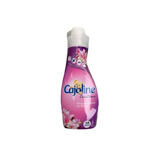 CAJOLINE ΣΥΜΠ. RED FRUITS 700ml