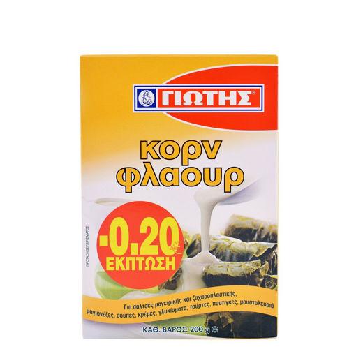 ΓΙΩΤΗΣ CORN FLOUR -0,20€ 200g