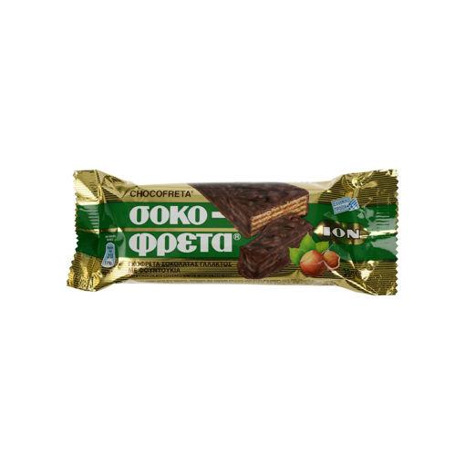 ΣΟΚΟΦΡΕΤΑ ΦΟΥΝΤΟΥΚΙ 38g