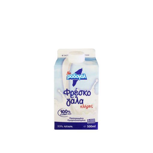 ΓΑΛΑ ΑΓ/ΔΟΣ 3,5% 500ml