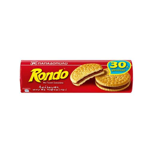 Π/Δ RONDO CHOCOLATE 250g -0.30€