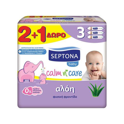 SEPTONA ΜΩΡ/ΛΑ ALOE VERA 57Τ 2+1