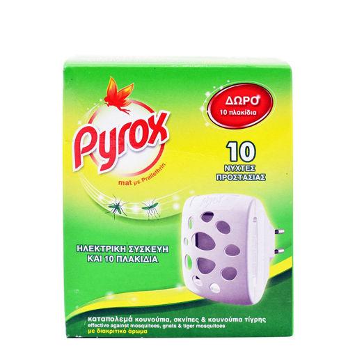 PYROX ΣΥΣΚΕΥΗ + 10 ΤΑΜΠ ΔΩΡΟ