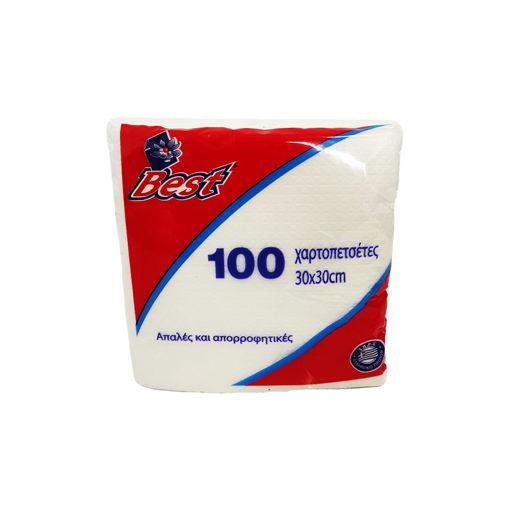 BEST ΧΑΡΤΟΠΕΤΣΕΤΑ ΛΕΥΚΗ 30Χ30 100Φ
