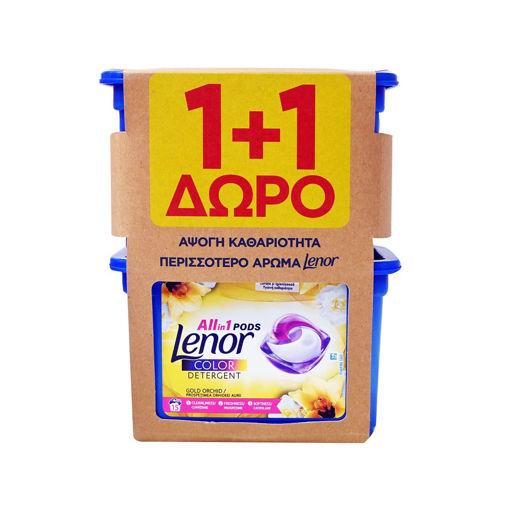LENOR POP PODS ALLIN1GOLD ORCHID 15Μ 1+1