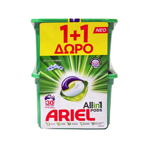 ARIEL PODS ALLIN1 MS 15 1+1