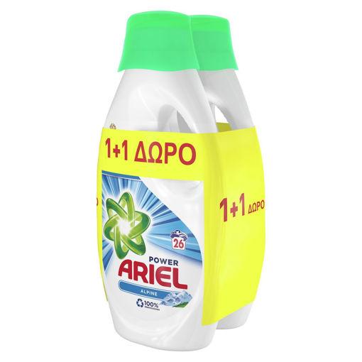 ARIEL ΥΓΡΟ ALPINE 26Μ 1+1