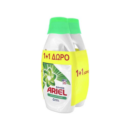 ARIEL ΥΓΡΟ MS 26Μ 1+1