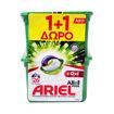 ARIEL PODS ALLIN1 EFFECT 1+1