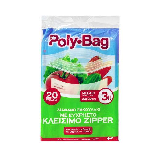 POLYBAG ZIPPER ΜΕΣΑΙΟ 22X29CM 20ΤΕΜ