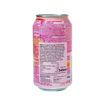 CHUPA CHUPS DRINK STRAWBERRY 345ml