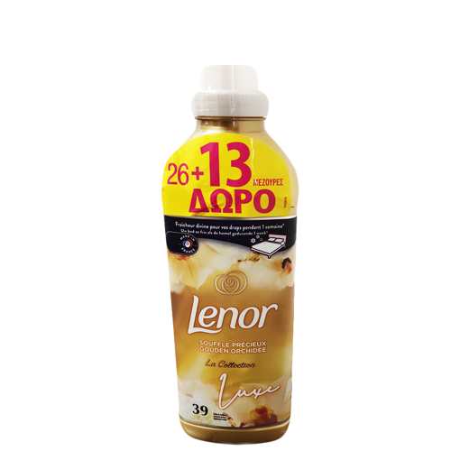 LENOR GOLD ORCHID 26+13Μ