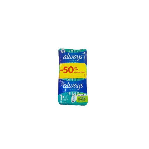 ALWAYS ULTRA NORMAL PLUS DUO 20Τ -50%